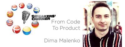 От кода к продукту. Ciklum Speakers Corner, Днепропетровск