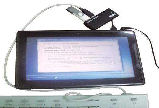 Отчет о юзании планшета Енот 163 b