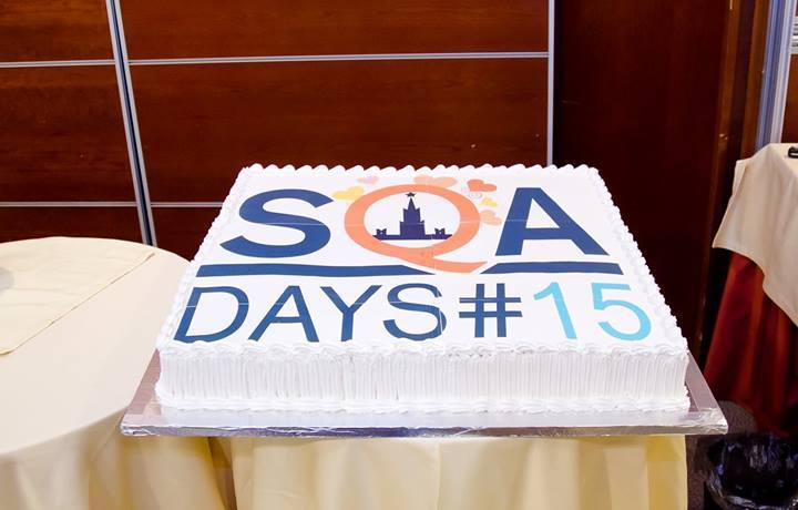 Отгремела «самая общительная конференция тестировщиков» SQA Days 15