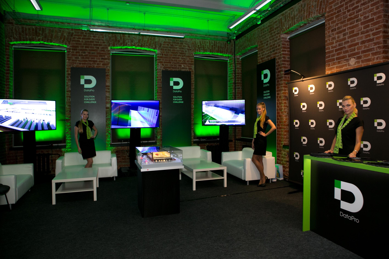 Открытием «ЦОД 2013» стала компания DataPro