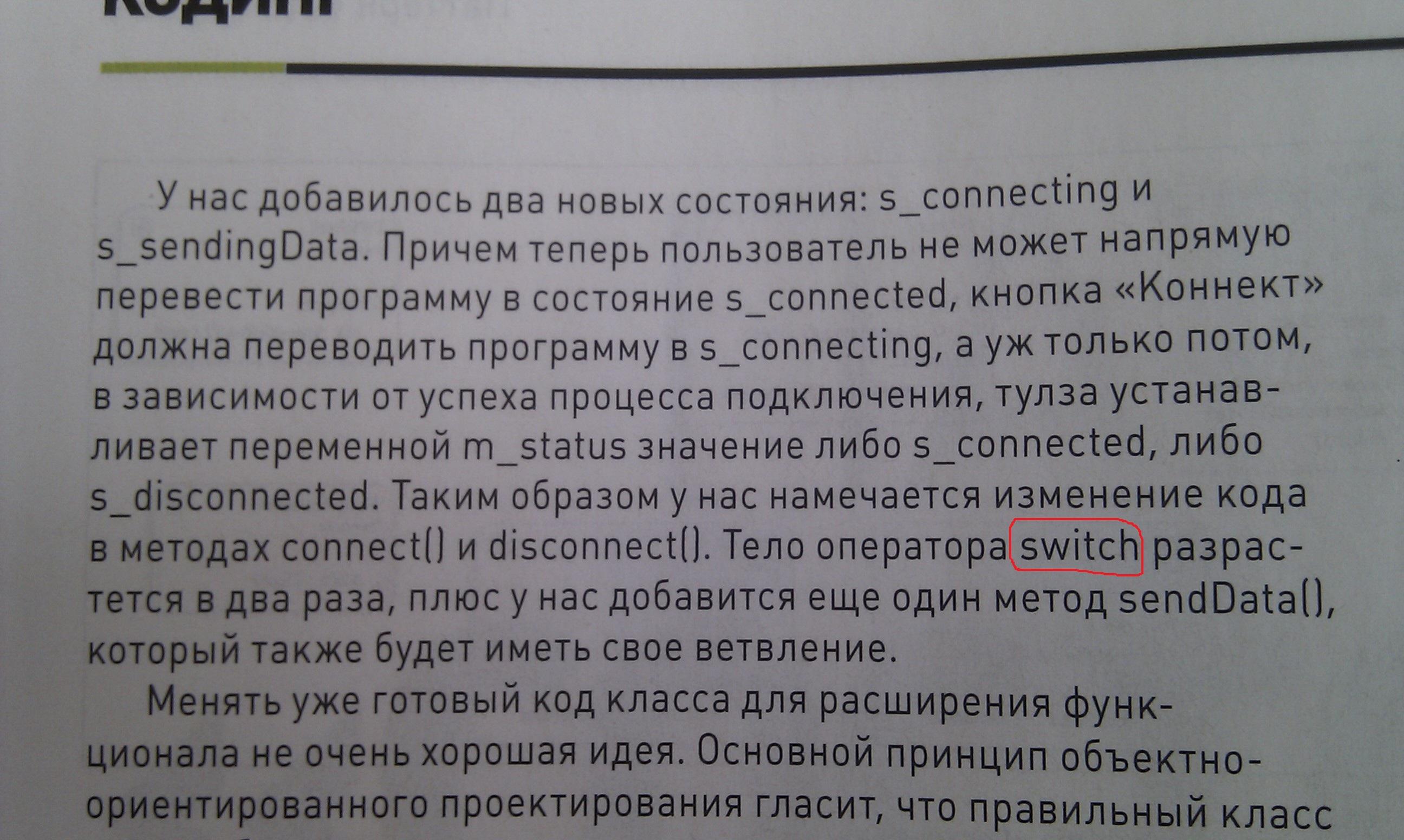 Открытое письмо редакции «Журнал Хакер»