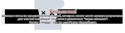 Отложенный постинг Вконтакте с помощью xStarter