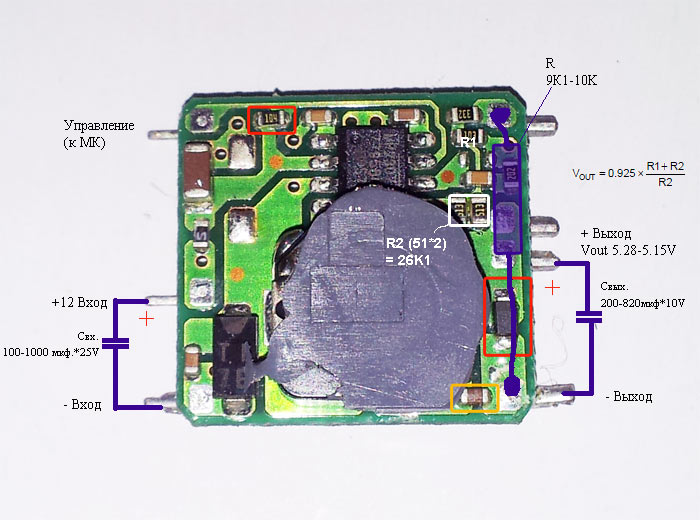 Паяем «умный» автомобильный БП на 5v с USB зарядкой и автоматическим включением/выключением