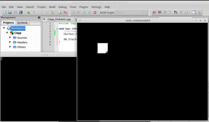 Перевод SDL Game Framework Series. Часть 2 — SDL Coordinates and Bliting