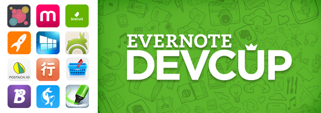 Первые результаты чемпионата разработчиков Devcup 2013: победители в номинациях
