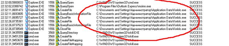 Первый опыт в исследовании вредоносного ПО под Microsoft Windows