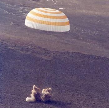 Пилотируемая посадка космического аппарата