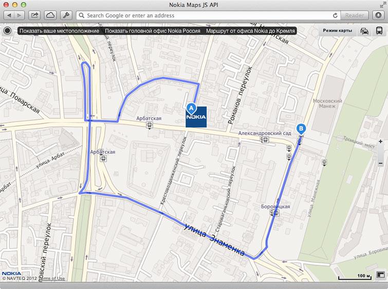 Пишем простую карту с помощью Nokia Maps JS API