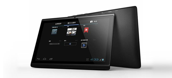 Планшет Hyundai A7 HD с IPS и Android 4.0
