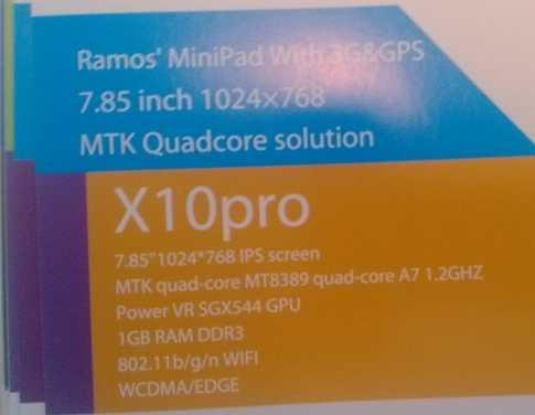 Ramos X10pro