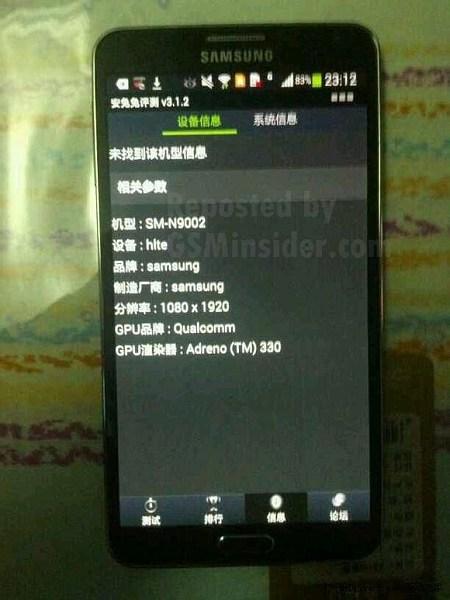 Планшетофон Samsung Galaxy Note 3 построен на SoC Snapdragon 800