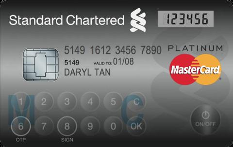 Платёжные карты MasterCard с дисплеем и клавиатурой