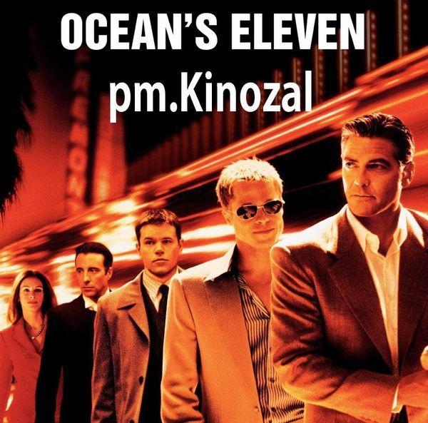 pm.Kinozal: изучаем управление проектами через фильмы
