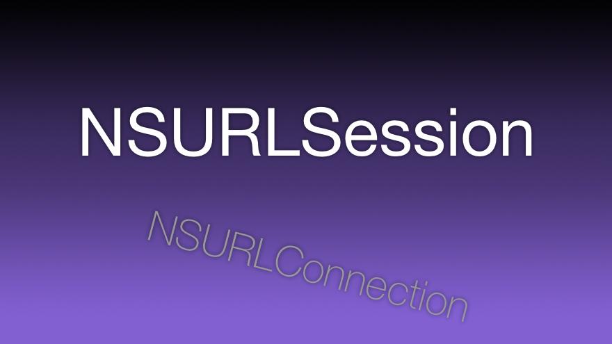 Почему NSURLSession лучше, чем NSURLConnection