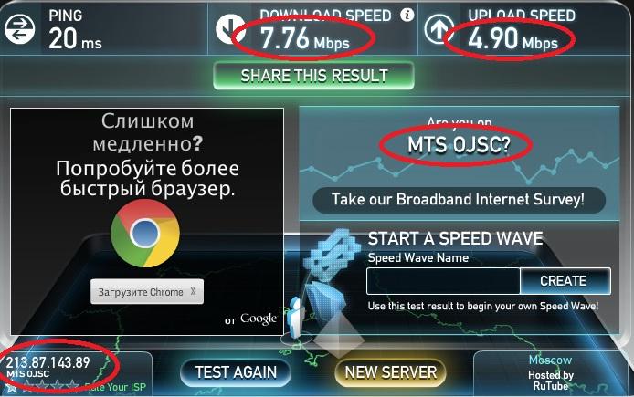 Почему плохо работает мобильный интернет