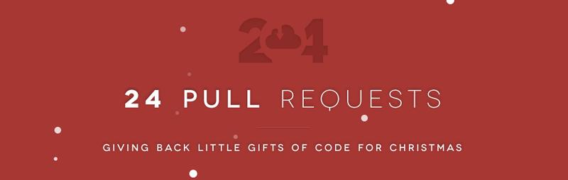 Подари кусочек кода на рождество