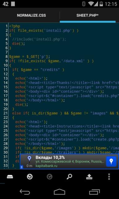 Подборка специализированного софта для веб разработчика под ОС Android