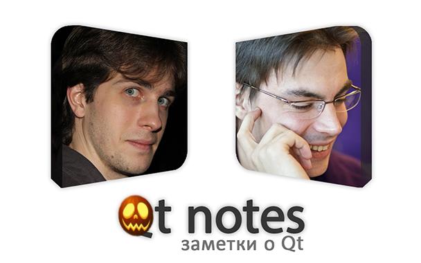 Подкаст «Заметки о Qt» s02e02