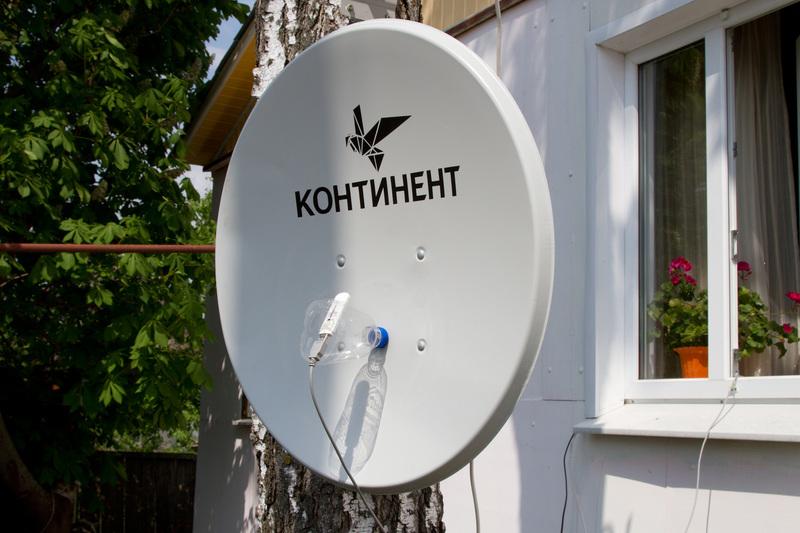Подключаем GPRS интернет в деревне