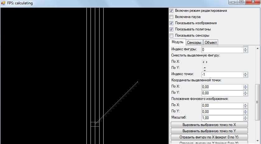 Подключение win form в проект xna
