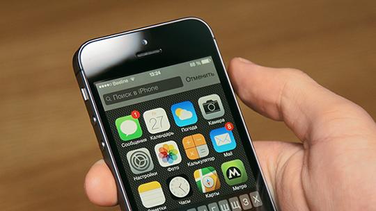 Подробный обзор iPhone 5s: неделя жизни с новинкой