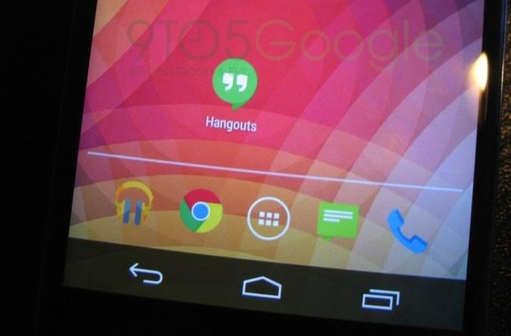Похоже, что следующий Android тоже будет «плоским»