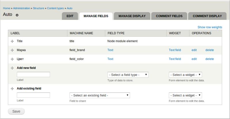 Поиск на Drupal 7 с помощью Apache Solr ч.4 — фасетные фильтры
