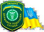 Получение бесплатных ключей ЭЦП в Украине