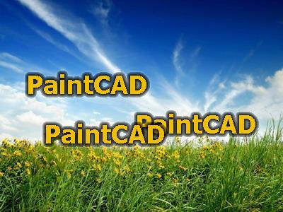 Полупрозрачность, видеомонтаж и работа с мозаикой в PaintCAD 4Windows 1.2.1