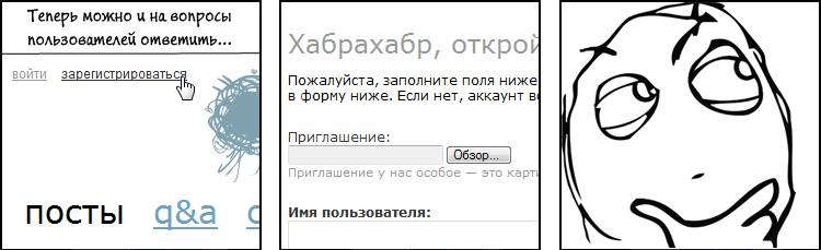 Попытка 2: министр связи РФ ответит на вопросы хабрапользователей