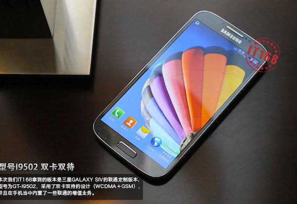 Основой смартфона назван восьмиядерный процессор Samsung Exynos 5410
