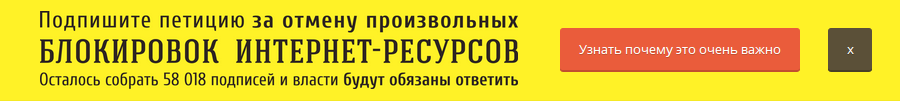 Последний день 21 века в России и эволюция протеста
