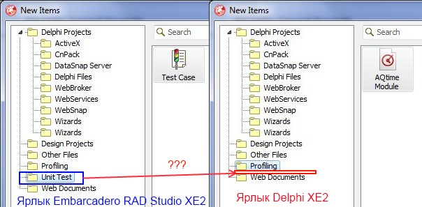 Потерялся мастер кода Unit Test в Delphi XE2 Update 4