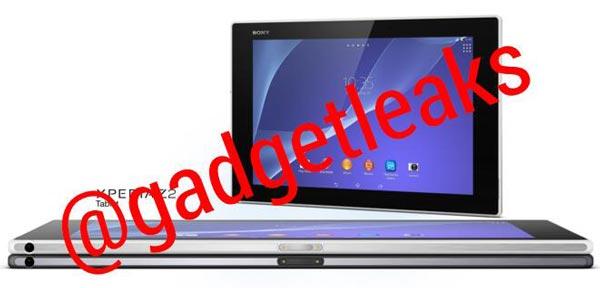 Планшет Sony Xperia Tablet Z2 будет построен на однокристальной системе Qualcomm Snapdragon 800