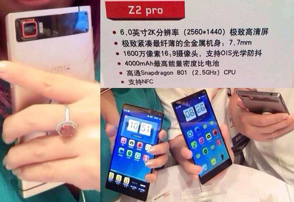 К особенностям смартфона Lenovo Vibe Z2 Pro можно отнести узкие рамки экрана