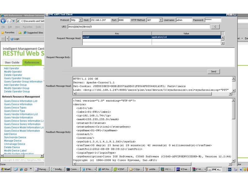 Появление в HP IMC интерфейса RESTful Web Services