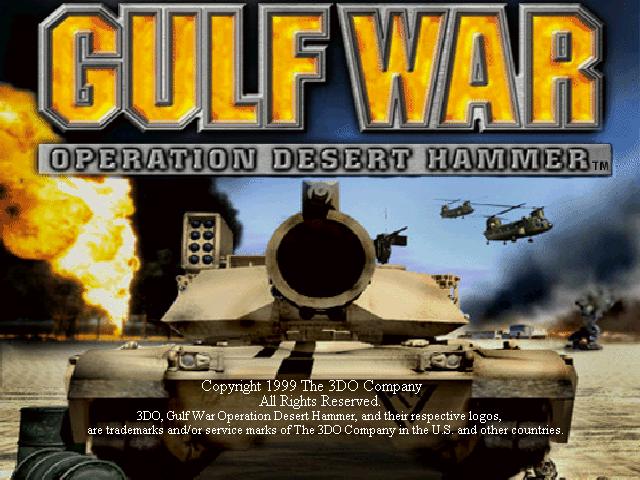 Практическая некромантия на примере игры Gulf War: Operation Desert Hammer (1999г)