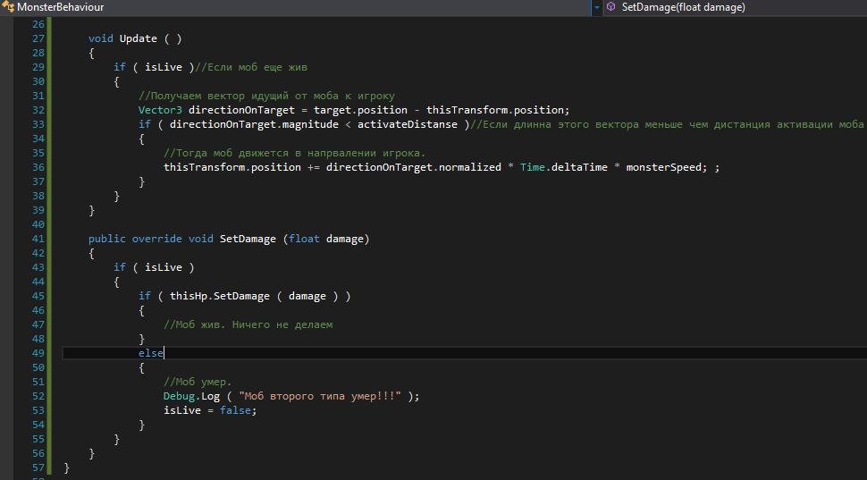 Правильно программируем. Используем полиморфизм. Общая логика игровых персонажей