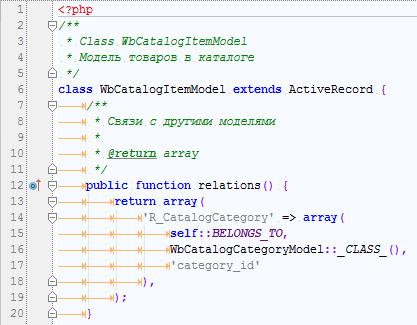 Префиксы и постфиксы в PHP (и CSS)