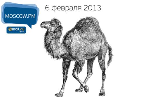 Приглашаем на Moscow PM 06/02