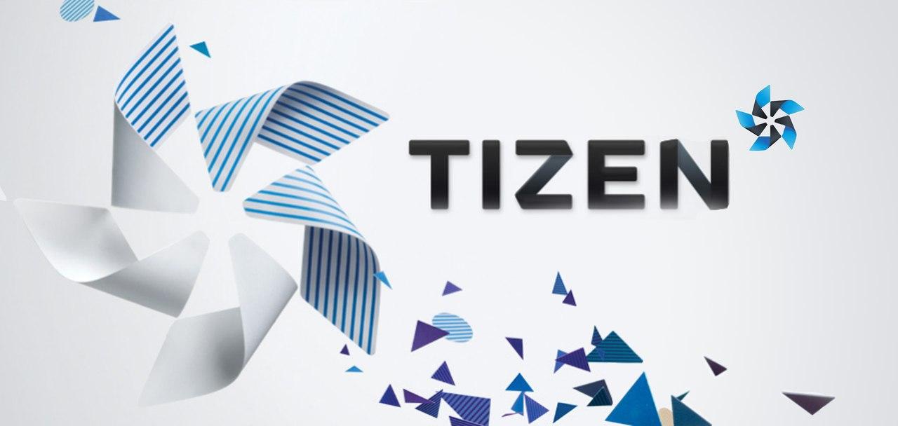 Приглашаем принять участие в серии тренингов и хакатоне по Tizen!