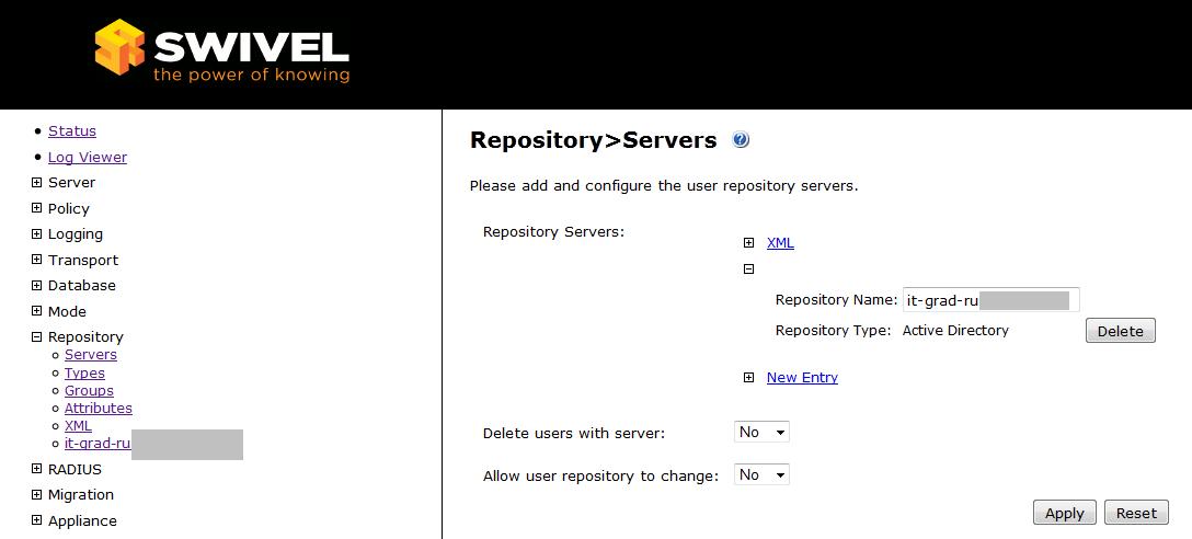 Подключение репозитория с пользователями (Active Directory)