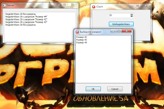 Пример использования DataSnap Callback: запрос данных от пользователя во время вызова серверного метода