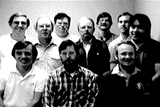 Призраки в ROM