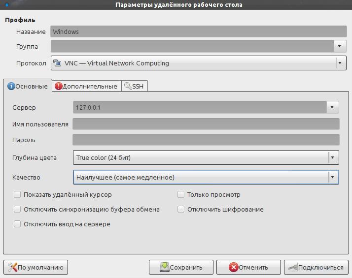 Проброс видеокарты в Xen, из под Ubuntu