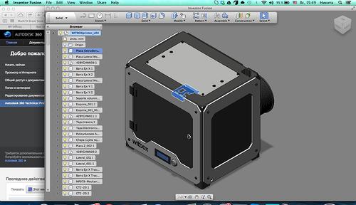 Производство 3D принтеров в Европе. То, о чём белокуро берёзки молчат…