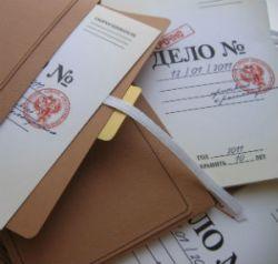 Прокуратура продолжает закрывать сайты в зоне .ru