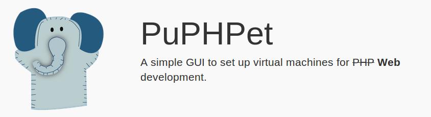 Простая сборка виртуальных машин с помощью PuPHPet