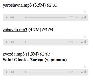 Простое решение на bash для расшаривания музыки и фоток в Dropbox