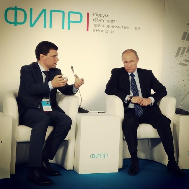 Путин посоветовал интернет бизнесу, представляющему 8,5 процентов ВВП, вылезать из под коряги для общения с властью, тем более, что от Путина все равно никуда не спрячешься